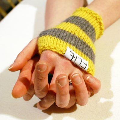Pulsrand gul/grå